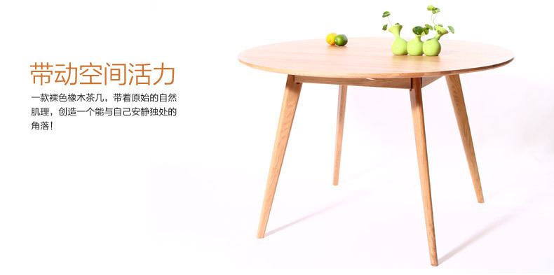 Nordic Household Solid Wood Furniture Japanese Style White Oak Round Table Dining Table In Ulichnye Stoly From Mebel On Aliexpress