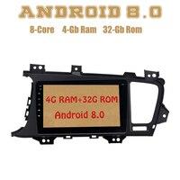 Dasaita PX5 Android 8,0 Автомобиль Радио DVD gps для kia Оптима K5 2011 2015 с Octa core, 4G, Оперативная память 32G Встроенная память Wi Fi 4g usb Авто Радио Стерео Multimed