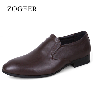 Shoes Men, Genuine Leather Mens Dress Shoes Large Size 35-50, Fashion Vintage Pointed Toe Oxford Shoes For Man, ZOGEER Brand