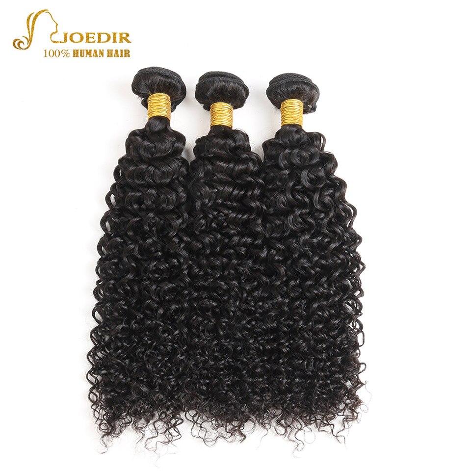 Joedir Natural Black Afro Kinky Curly Human Hair Extensions 3 Bundles/Lot Hair Bundles Wavy Peruvian Hair Weave Bundles