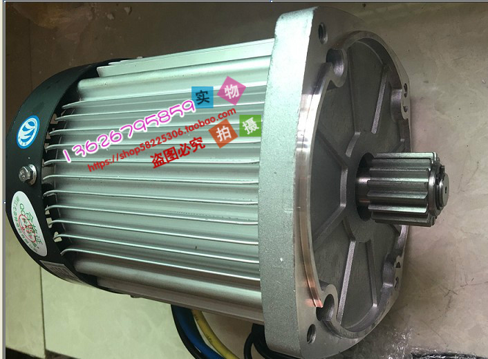 Electric Motor without Gearbox United 1kw/1.2kw/48v/60v Permanent Magnet Brushless High Speed Motor Suitable For Electric Tricycle Beautiful And Charming