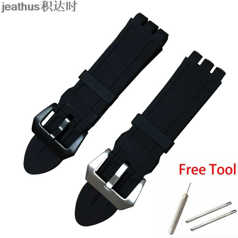 Jeathus watchband replacement for swatch YOS440 413 424 456 451 soft silicone rubber strap YOS 23mm watch band 23*26mm bracelet