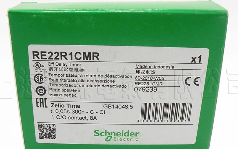 все цены на  Schneider 22.5mm off delay time relay RE22R1CMR  онлайн