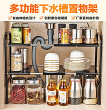 Cheap price Free shipping 304 Stainless steel under sink rack kitchen shelf rack telescopic storage double adjustable shelves thickness real