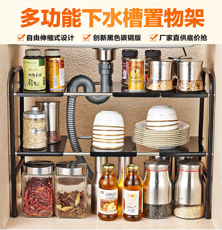 Free shipping 304 Stainless steel under sink rack kitchen shelf rack telescopic storage double adjustable shelves thickness real free shipping food grade 304 stainless steel hot sell kitchen sink double trough 0 8 mm thick ordinary 78x43 cm