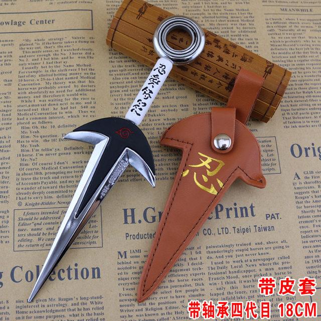 Tienda Online Naruto Espada En Mano, Naruto Armas Modelo, 18 Cm Aleación  Juguete Cuchillo. Cuchillo De Los Juguetes De Los Niños | Aliexpress Móvil