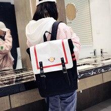 Cardcaptor Sakura School Bag