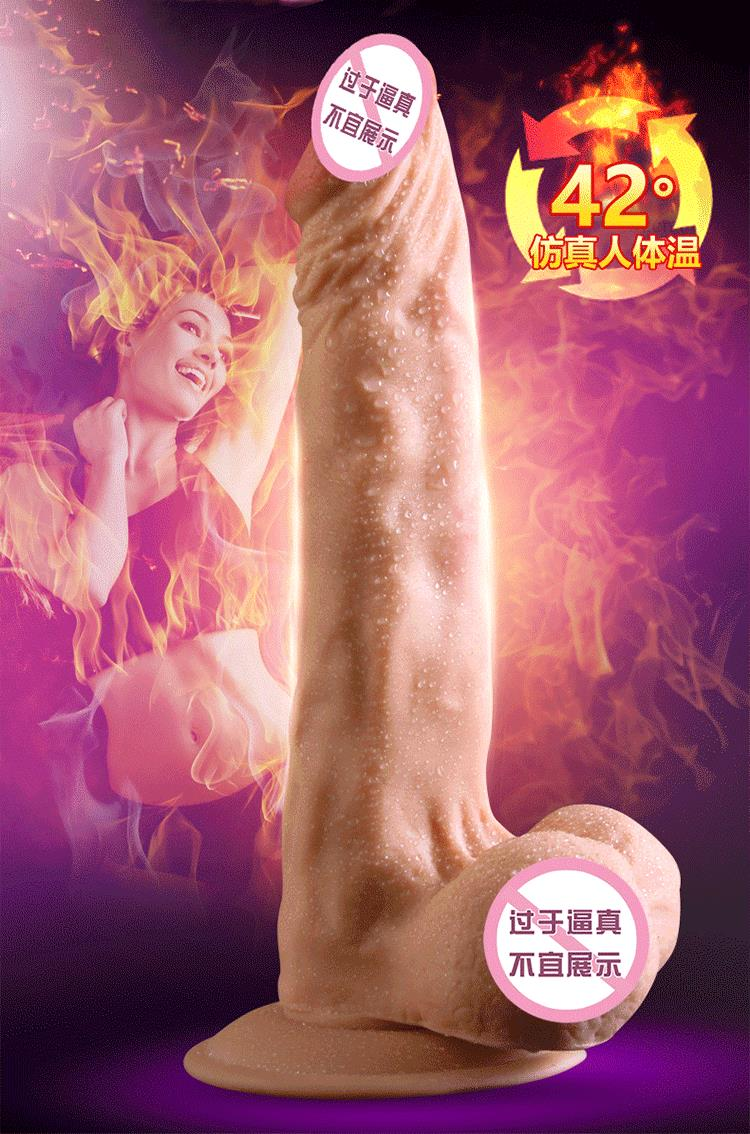 Sex Products Realistic Huge Heating Dildo Heavy Penis With Strong Suction Cup Dildos Cock Adult Sex Products Sex Toys For Women soft silicone huge dildo realistic flexible large penis with strong suction cup dildos adult sex products sex toys for woman men