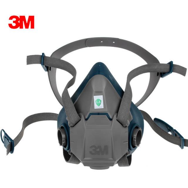 3m 6502ql mask