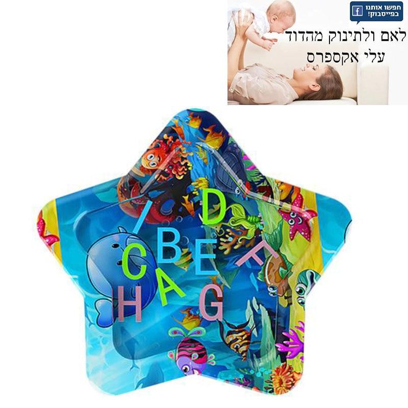 Esteira do jogo da água Vários Modelos Infláveis Crianças Deu Um Tapinha Infantil Almofada Bebê Almofada De Água Grande Coleção