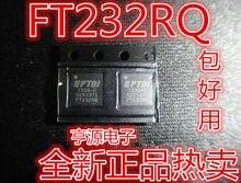 5 pces ft232 ft232rq novo importado chip qualidade super bom