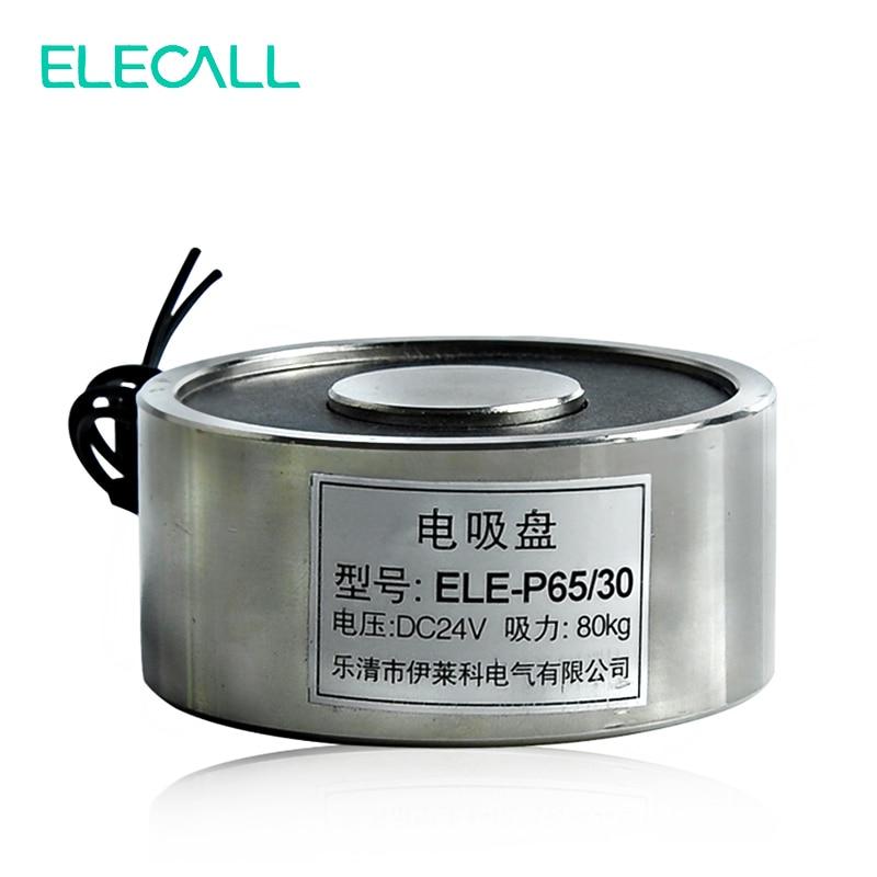 New ELE-P65/30  Electromagnet Electric Lifting Magnet Solenoid Lift Holding  80kg DC 24V 13W new dc 12v 13w electromagnet electric lifting magnet solenoid lift holding 80kg ele p65 30