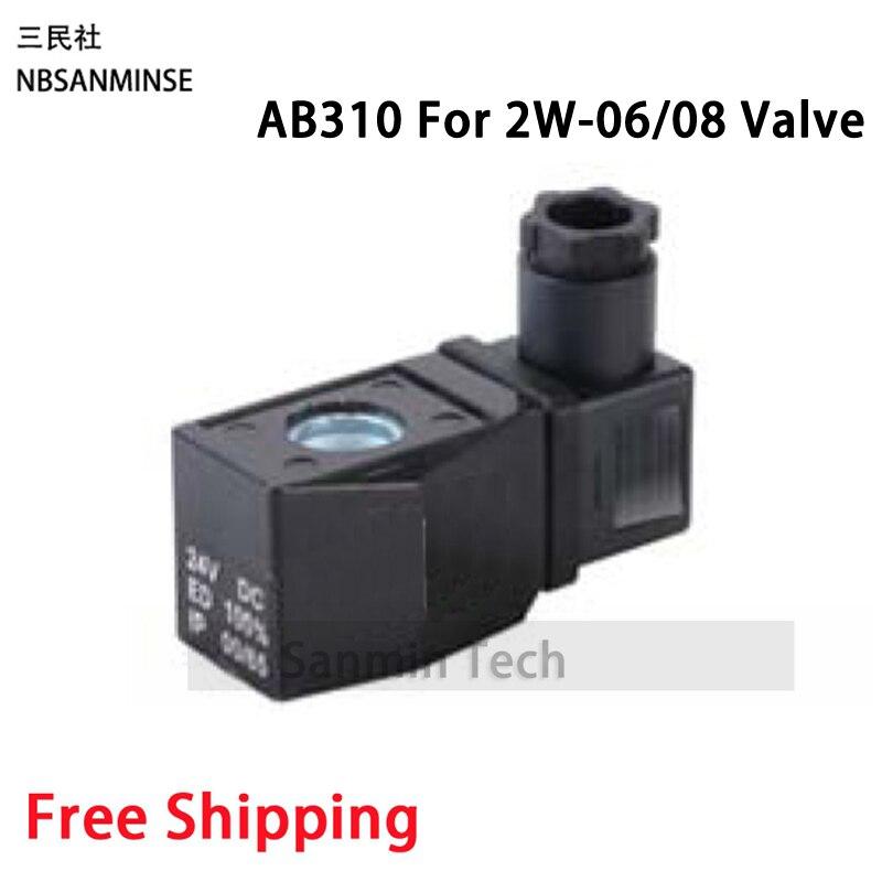 AB310 Pneumatic Control Air Electrical Solenoid Valve Coil DC12V DC24V AC110V AC220V For 2W - 06 / 08 Sanmin 10mm dia pneumatic control air solenoid valve coil ac 220v 6va