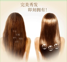 100% Original India Dabur Amla Hair Oil Natural goodness of Indian Gooseberry for Beautiful Hair Pure Hair Care 90ml