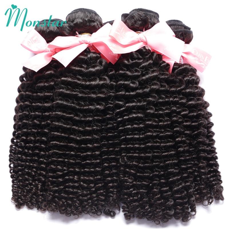 Monstar Продукты для волос необработанные кудрявые вьющиеся волосы Remy 1/3/4 бразильские кудрявые пучки предложения 8 - 30 дюймов человеческие воло...