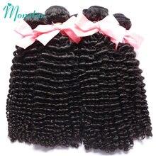 Monstar-productos para el cabello rizado Remy sin procesar, 1/3/4, brasileño, rizado, ofertas de extensiones, tejido de cabello humano de 8 - 30 pulgadas