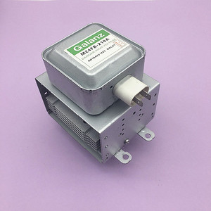 Image 3 - Original Galanz Microwave Oven Magnetron M24FB 210A universal OM75S31 2M210 M1 for Microwave Parts