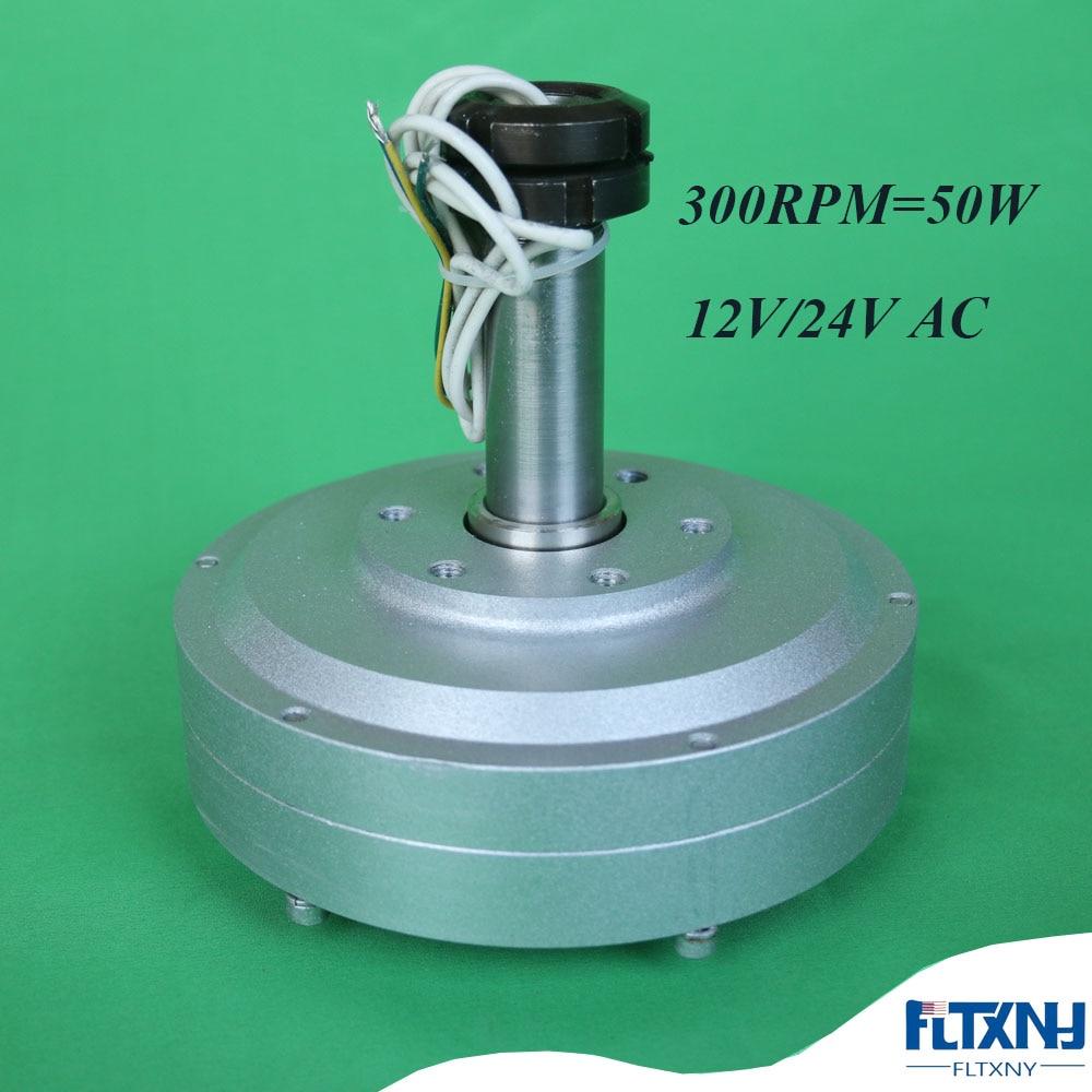 FLTXNY générateur sans noyau à bas régime Meglev générateur sans noyau 50W 60w 80w 100w générateur d'axies Vertical pour Turbine de bricolage
