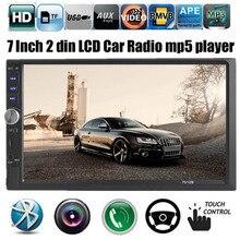 """2016 Nueva 2 DIN 7 """"pulgadas TFT pantalla Del reproductor de radio Pantalla Táctil MP5 Audio car audio Estéreo Bluetooth vista trasera apoyo cámara"""