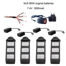 MJX R/C Bugs 5W B5W RC Helicopter battery 7.4V 1800mAH Li-Po Battery rc quadcopter drone spare parts accessories(China)