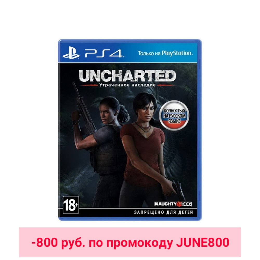 Game Deals play station Uncharted: a Lost legacy for PS4 eco solvent printer dx5 double capping station system for galaxy with 2 original