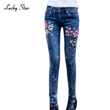 LUCKY STAR Elasticity Women's Print Jeans Sexy Beauty Painted Pattern Denim Long Trousers Slim Skinny Pencil Pants A215