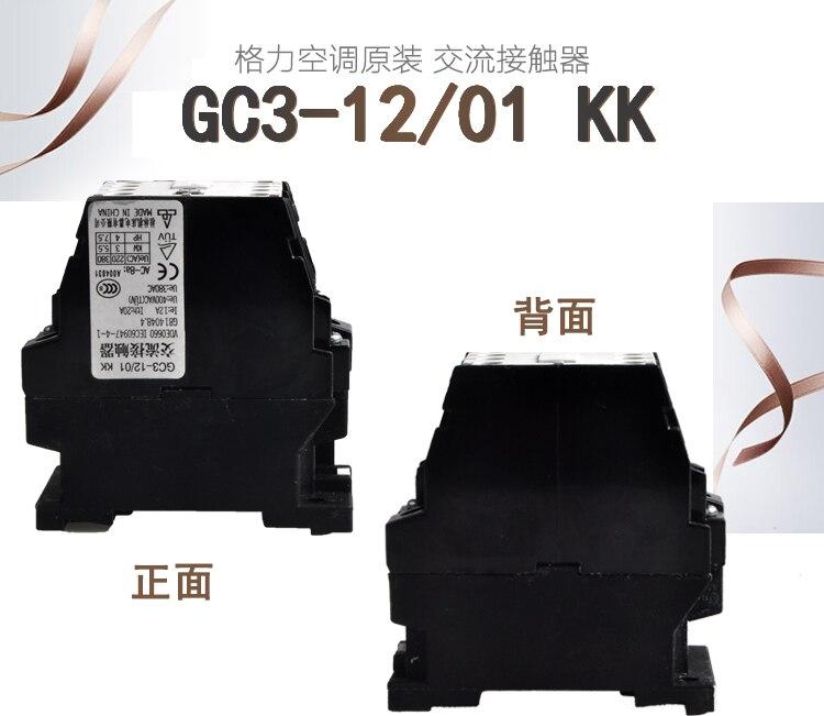 Original new 100% AC contactor relay GC3-12/01 KK 3P5 three-phase contactor 380V hvdc relay hfe18v 100 750 12 hb4 750vdc high voltage contactor