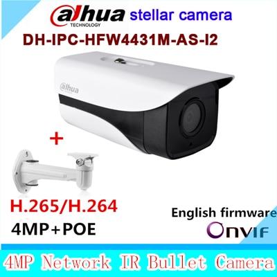 Original Dahua stellar camera 4MP DH-IPC-HFW4431M-AS-I2 Network IR Bullet H265 H264 SD card slot IPC-HFW4431M-AS-I2 with Audio wholesale dahua dh ipc hdbw4233r as 2mp ir mini dome network ip camera ir poe audio sd card stellar h265 h264 ipc hdbw4233r as