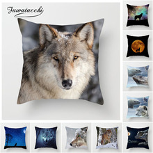 Fuwatacchi Animal Wolf Cushion Cover Moon Dog Tiger Mountain Pillow for Sofa Living Room Home Decorative Pillowcase