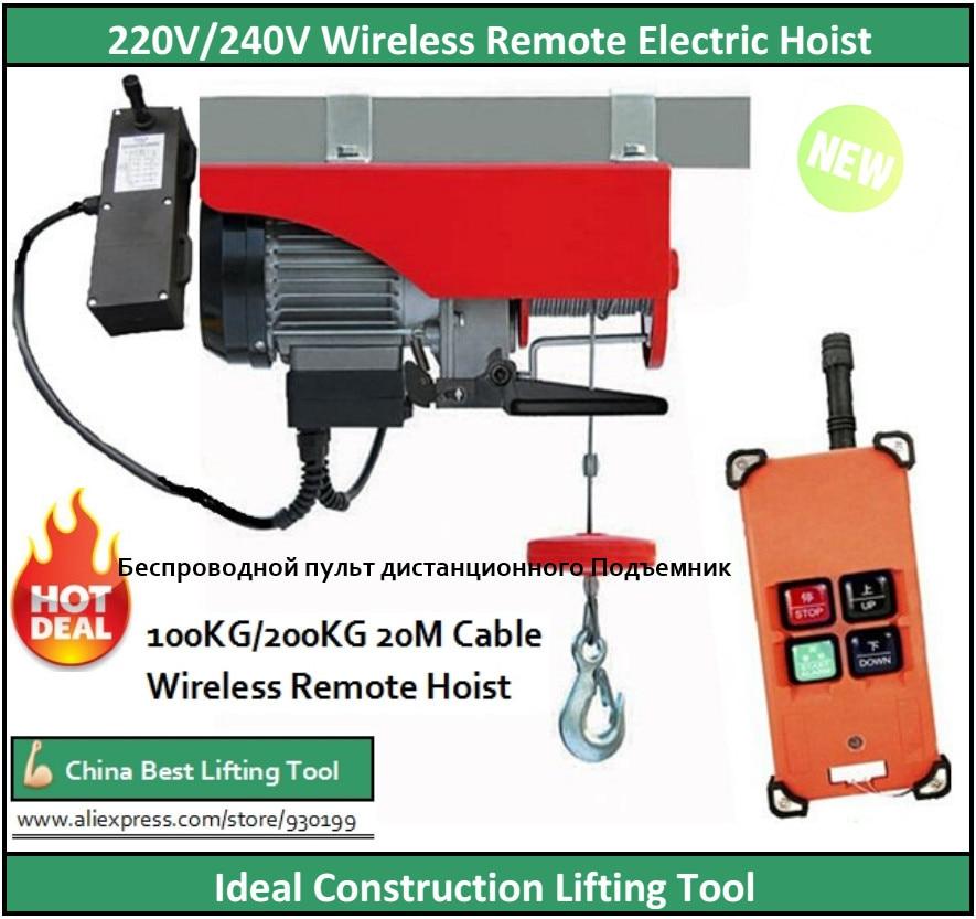 electric winch hoist 100kg 200kg 20m cable with wireless remote control 220v 240v 50hz wireless. Black Bedroom Furniture Sets. Home Design Ideas
