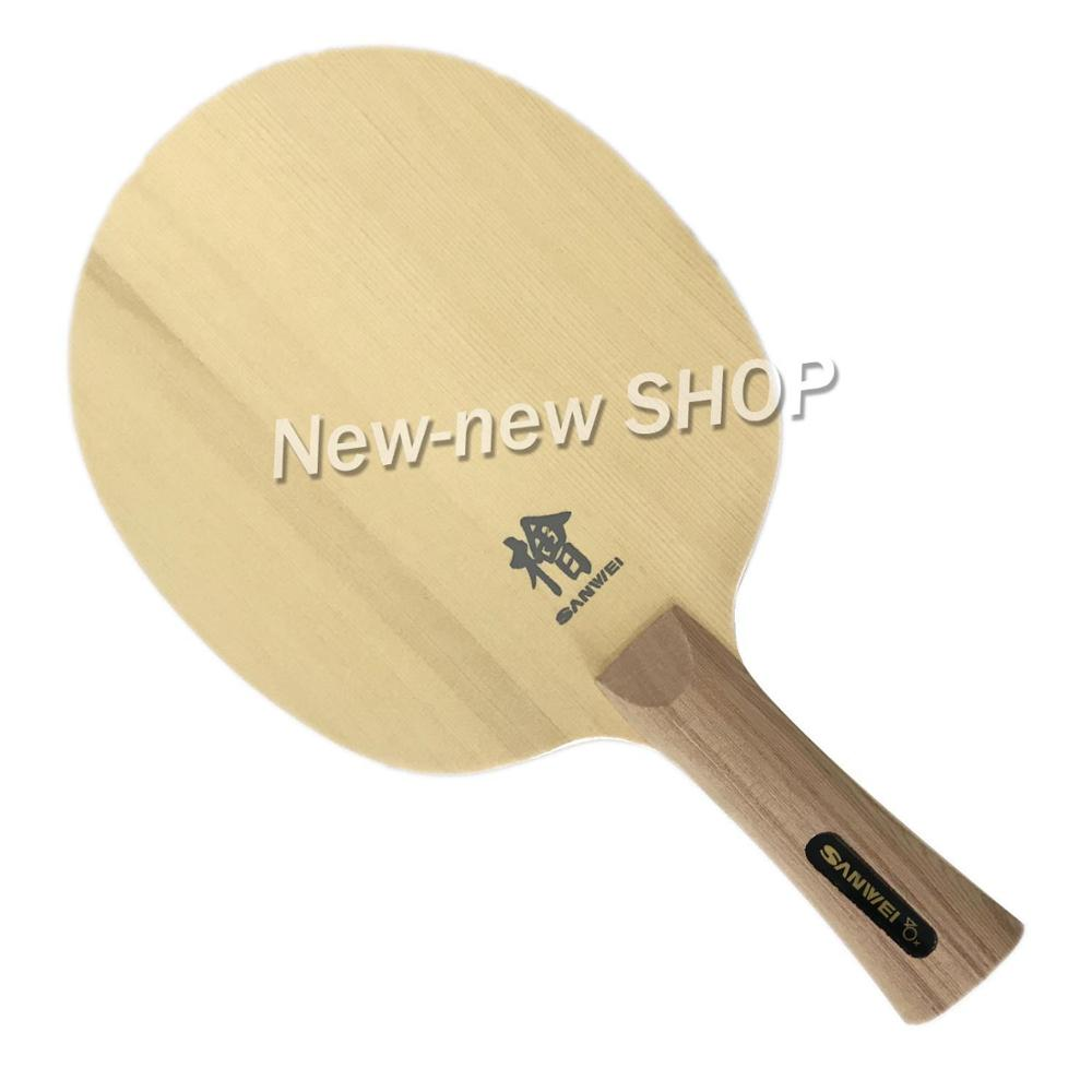 Sanwei H10 Table Tennis PingPong Blade
