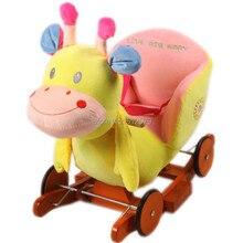 Kingtoy Plush Baby Rocking Swing Chair Children Wood Swing Seat Kids Outdoor Ride on Rocking Cradle Toy