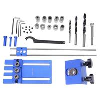 Drilling Guide Kit Woodworking Tool DIY Joinery High Precision Dowel Jigs Kit Drilling Locator 3 In