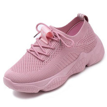 Spring and autumn new ladies casual shoes mesh breathable and comfortable sneakers thick solid color women's shoes casual mesh and solid color design sneakers for women