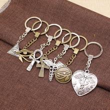 WYSIWYG Cross Key Chain Eye Of Horus Mix Keychain For Diy Handmade Gifts Jewelry Pandent