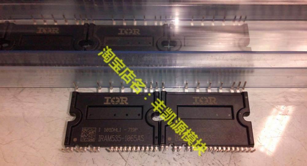 1pcs IRAM535-1065AS  Power module