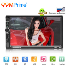 "AMPrime Android 2din 7 ""Car Radio Wifi Car Multimedia Bluetooth GPS Autoradio Touch Screen MP5 Lettore di TF/USB /FM Con Posteriore Camrea"