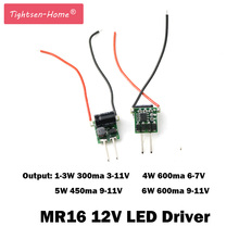 5 pcs mr16 12 v led 드라이버 저전압 정전류 led 2 피트 300ma/450ma/600ma 1 w 3 w 4 w 5 w 6 w 전원 공급 장치 변압기