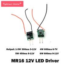 Controlador LED de corriente constante de bajo voltaje, 2 pies, 300mA / 450mA/600mA, 1W, 3W, 4W, 5W, 6W, transformador de fuente de alimentación, MR16, 12V, 5 uds.