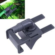 Удобный растягивающийся держатель для аквариума, пластиковая черная водопроводная труба для аквариума, прочный держатель
