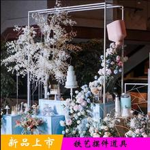 New wedding props stage iron screen shelf decoration background window geometric box