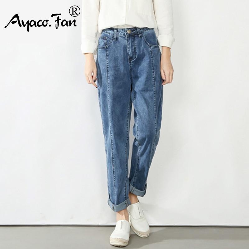 Bottoms Guuzyuviz Loose 4xl Autumn Winter Jeans Woman Vintage Casual Plus Size High Waist Cotton Elasticity Cuffs Denim Harem Pants Terrific Value Jeans