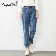 2018 Womens Black Loose Jeans for Students Slim Cuffs Denim Harem Pants Lady Pantalon Femme Trousers Autumn Plus Size 5XL