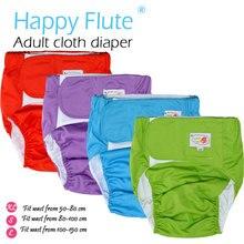 HappyFlute тканевые подгузники для взрослых, детей и дедушек, моющиеся и многоразовые