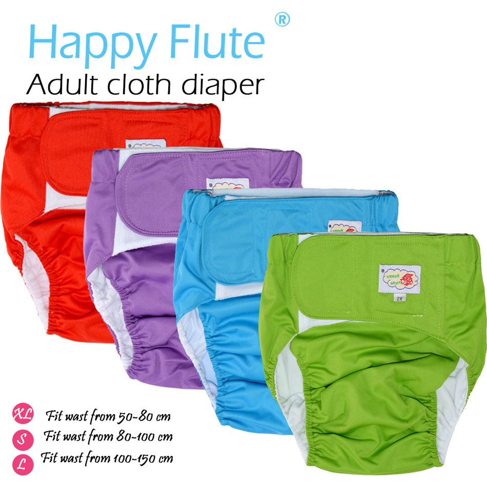 HappyFlute Cloth Diaper for Adult,Children and Grandparents, washable and reusable.HappyFlute Cloth Diaper for Adult,Children and Grandparents, washable and reusable.