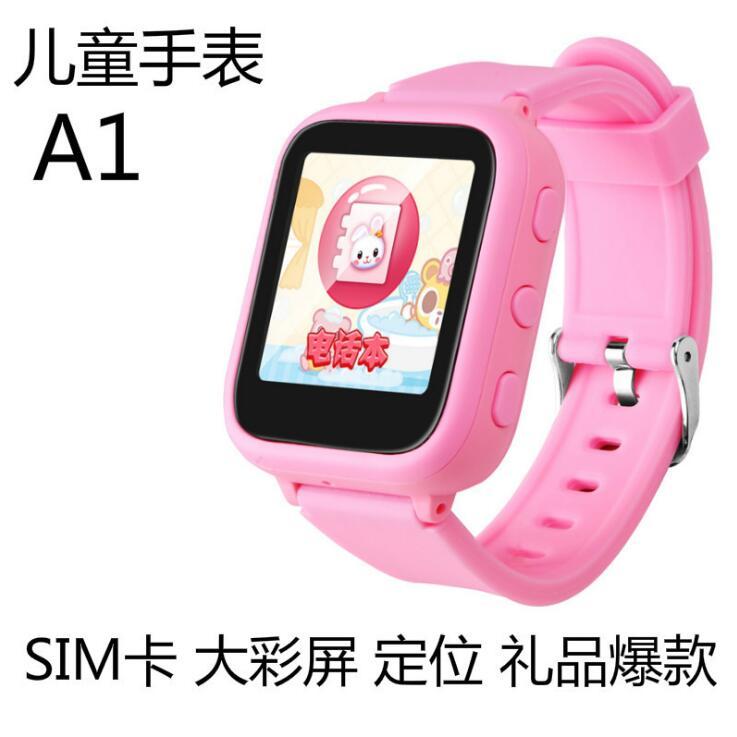 Позиционирование Системы дети Часы маленьких Умные часы Дети sos-вызов местах поиск трекер анти-капля Часы SmartWatch