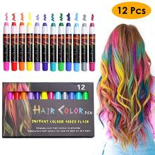 12 Color Temporary Hair Dye Hair Chalk Pens Crayon For Hair Colorly Dye Face Kit Safe for Makeup Party Christmas Gift For Kids цена в Москве и Питере