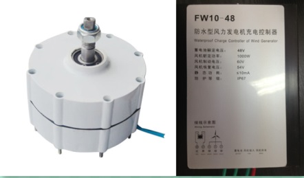 DC 48V 500W Low RPM Alternator PM Permanent Magnet Generator