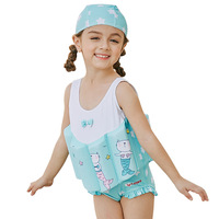 Floating Buoyancy Baby Girl Swimsuits with Cap Hat Swimming Training Kid Swimming Float Suits Baby Arm Ring Buoyancy Swimwear
