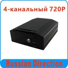 4 channel HD 720P CAR DVR 4CH HDD fleet DVR,mobile DVR system for truck bus taxi.